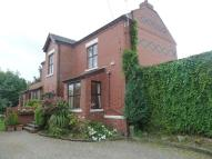 5 bed house for sale in Joel Lane, Hyde...