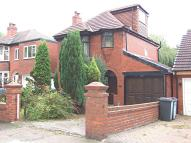 Detached home in Knott Lane, Gee Cross...
