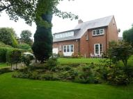 4 bed Detached property for sale in Gerrards Gardens, Hyde...