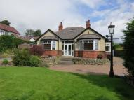 3 bedroom Detached Bungalow in Rawdon Road, Leeds...