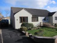 2 bedroom Semi-Detached Bungalow in Westfield Mount, Yeadon...
