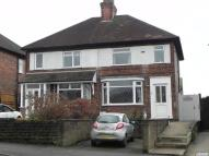 3 bed semi detached home in COPPICE ROAD, Nottingham...