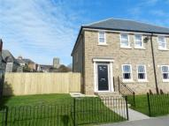 Bettesworth Road semi detached property for sale