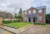 2 bed semi detached house for sale in Whitehouse Road...