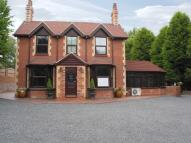 4 bed Detached property for sale in DY14 9YR