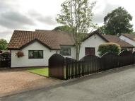 5 bedroom Detached Bungalow for sale in Lodge Hill, Llanwern...
