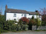 High Meadow Cottage for sale