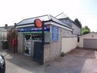 property for sale in Caldicot Road, CALDICOT, Monmouthshire