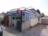1 bed Commercial Property for sale in Caldicot Road, Rogiet...