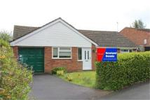 3 bedroom Detached Bungalow for sale in Oak Crescent...