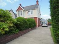 Detached house for sale in Greenhill Road...