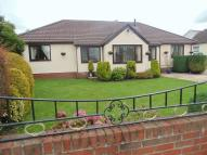 4 bedroom Detached Bungalow for sale in Ashford Close, CWMBRAN...