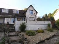 Brynderwen Cottages Cottage for sale