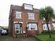 Woodfield Avenue semi detached house to rent
