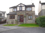 Detached house to rent in 29 Whiteley Croft Rise...