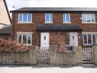 Terraced property to rent in 3 Edison Gardens...