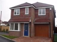 4 bedroom Detached home to rent in Hammerton Close, BEXLEY...