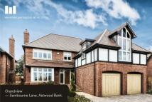5 bedroom new home in Stonehurst...
