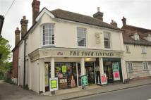 Flat to rent in High Street, Ingatestone...