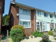 3 bedroom End of Terrace house for sale in Hildyards Crescent...