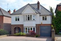 5 bedroom Detached house for sale in Peperharow Road...