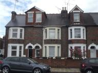 Vastern Road Terraced property for sale
