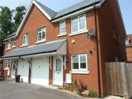 semi detached house in Ducketts Mead, Reading...