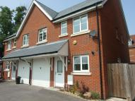 4 bed semi detached house in Ducketts Mead, Reading...
