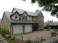 5 bedroom Detached home for sale in 3 Elmhurst Gardens The...