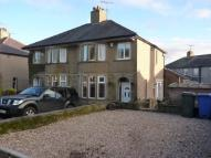 3 bed semi detached house for sale in Kendal Road, Hellifield...