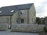 new house in Pant Lane, Austwick, LA2