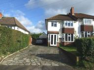 semi detached property in Tadworth