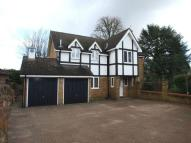 5 bed Detached property for sale in Tadworth