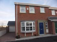 3 bedroom semi detached property in Nelson Way, LYTHAM