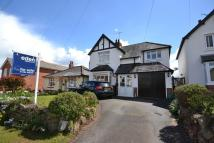 3 bed Detached property in Franche Road, Wolverley...