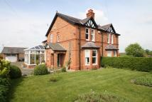 semi detached property in Brook Lane, Beeston...