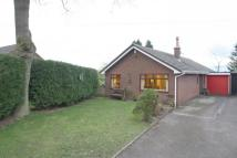 4 bedroom Detached Bungalow for sale in Oak Lea