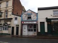 1 bed Flat in Pen Y Bryn, Wrexham...