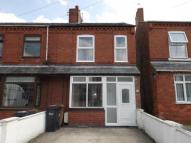 2 bed semi detached home for sale in Hawarden Road, Hope...