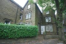 Terraced home in South Avenue, Buxton
