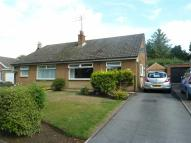 Semi-Detached Bungalow in Hunter Road, Elloughton