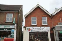1 bedroom Flat to rent in Barnett Wood Lane...