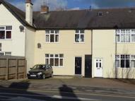 Harcourt Estate Terraced house to rent