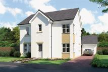 new property for sale in Carnethie Street...