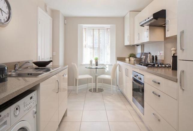 The Oakfield kitchen/ Dining area