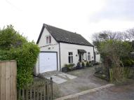 Detached Bungalow for sale in Whin Rigg, Gosforth Road...