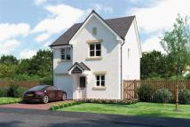 4 bed new property in Brown Crescent...
