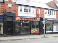 Shop to rent in 71, High Street...
