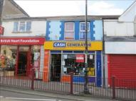 Shop to rent in 65, Cardiff Road...