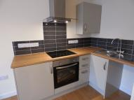 Flat to rent in Bretton Green...